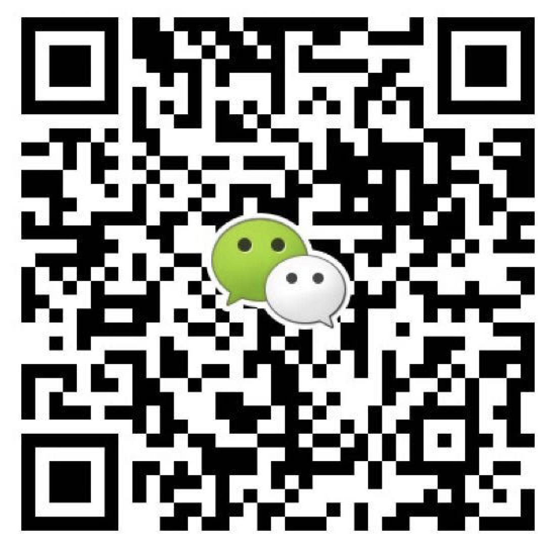 网站建设微信二维码
